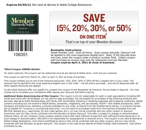 coupons for barnes and noble printable coupons barnes and noble coupons