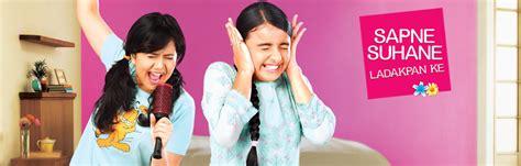 Zee Tv Usa Official Website Zee Tv Shows Latest Show