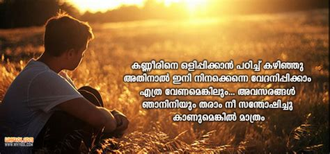 list   short love status  malayalam