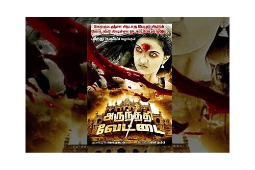 baixar arundhati vettai movie in tamil hd