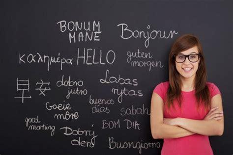 Тест по французскому языку . Атмосфера уютного общения Language Link теперь онлайн. Присоединяйтесь!
