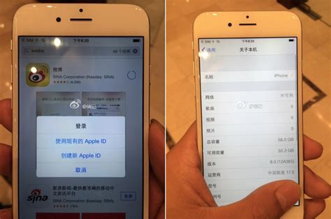 where are photos stored on iphone apparent working 4 7 inch iphone 6 reveals home screen