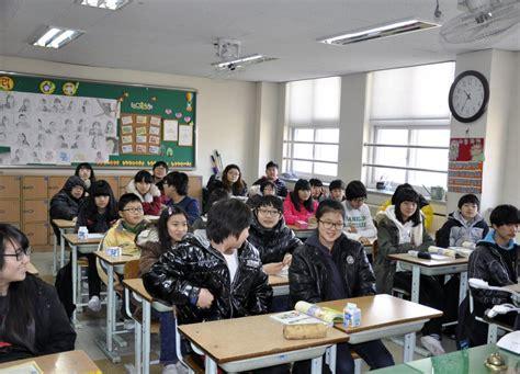 Esl Lesson Plans Korean Middle School
