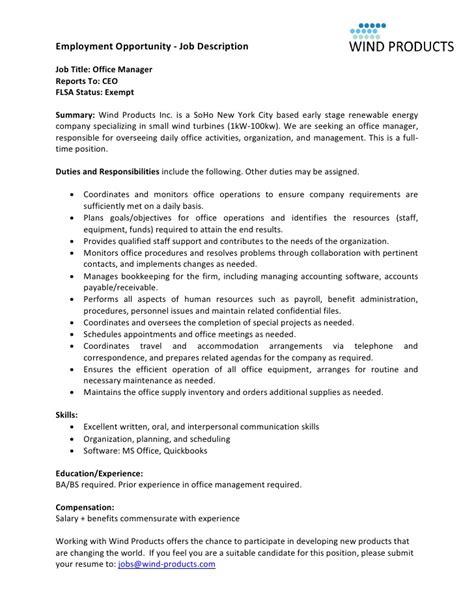 cfakepathwind products office manager job description