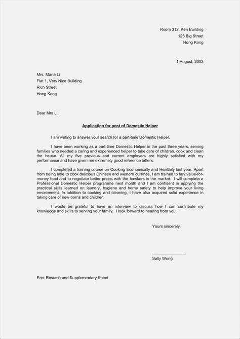domestic helper resume sample  resume examples
