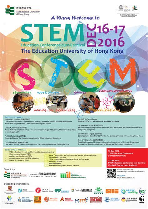 Stem Education Conferencecumcarnival