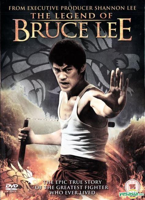 Yesasia The Legend Of Bruce Lee (dvd) (end) (uk Version) Dvd  Chan Kwok Kwan, Kou Zhen Hai