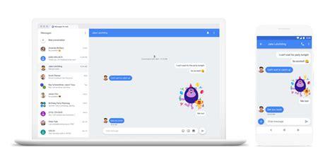 "Androidの「メッセージ」アプリ、""PCからテキストメッセージ""など5つの新機能 - ITmedia NEWS"