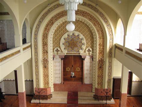 L Interno Della L Interno Della Sinagoga Di Porto Mosaico