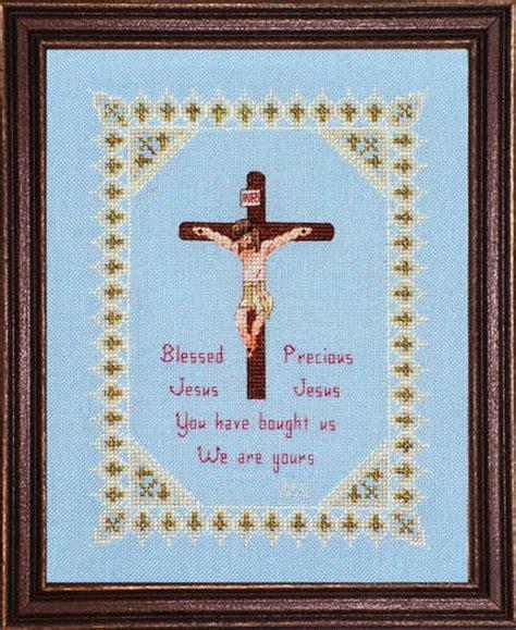 precious jesus cross stitch pattern religious