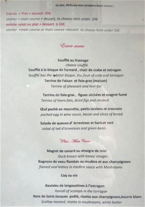 la cuisine de philippe menu menu january 2015 picture of la cuisine de philippe