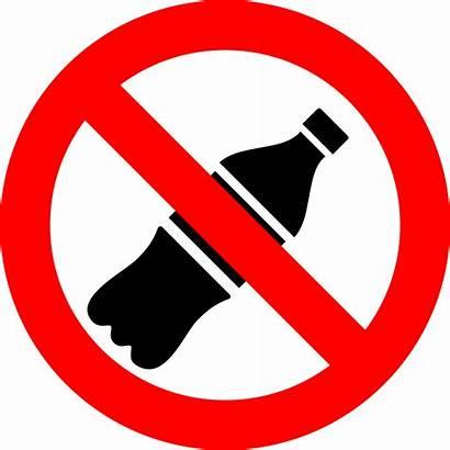 Drink Sign Clipart Clip Drinking Svg Bottle