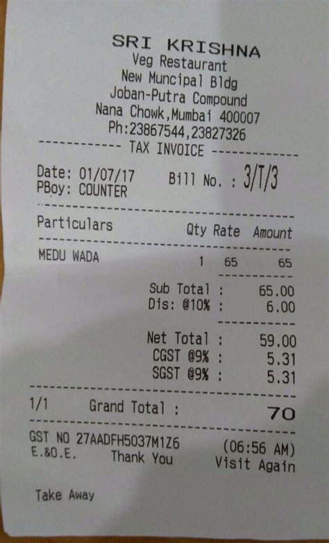 gst effect    restaurant bill   post gst