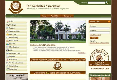 school education website cms development netgains