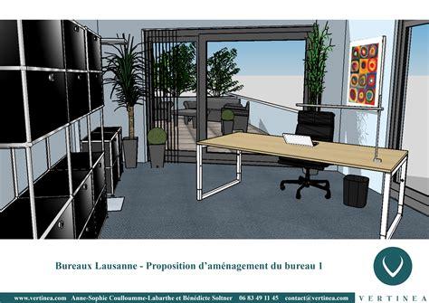 bureau d 騁ude environnement suisse am 233 nagement et d 233 coration int 233 rieure de bureaux 224 lausanne