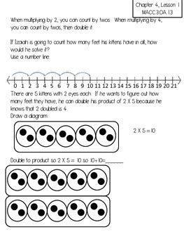 harcourt go math review worksheets for 3rd grade chapter 4 tpt