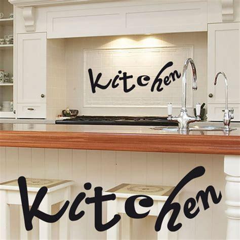 destock cuisine stickers déco cuisine kitchen deco cuisine destock