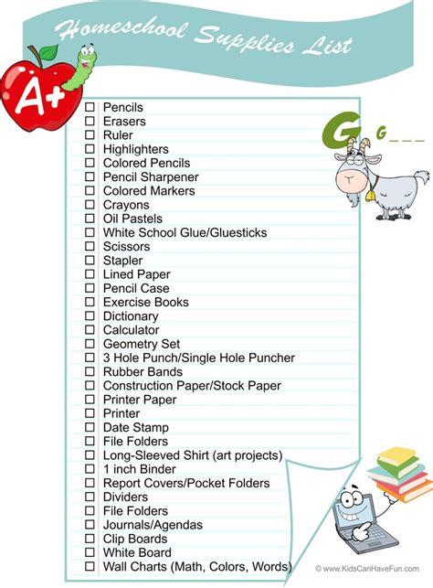 homeschool supplies list for homeschooling students http 369 | e71f85bc5e58db99dd4a8b6a068f193e