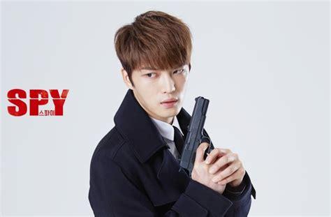 spy korean drama