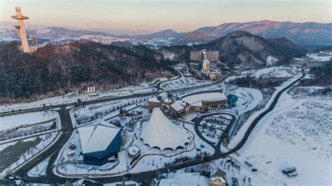 south korea facts  kids