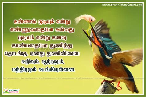 Tamil quotes kavithai love friendship life sad. Top 100 Best Tamil Motivational Quotes Images Messages Pictures Latest Collection ...