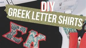 Diy greek letter shirts dana jean youtube for Where to buy greek letter shirts