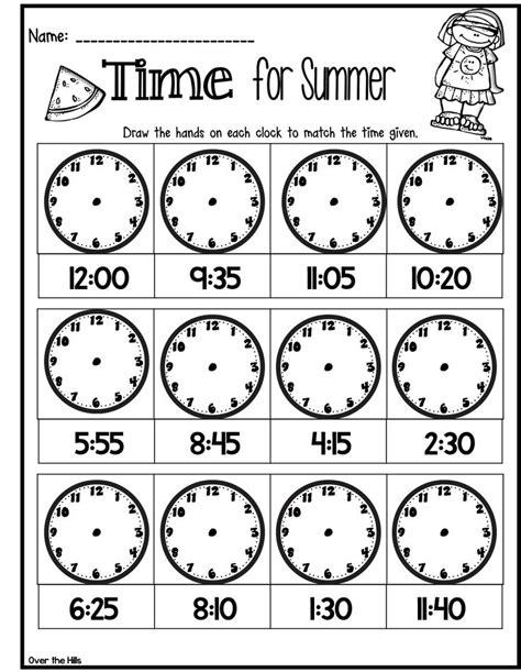 time  summer freebie  images  grade math