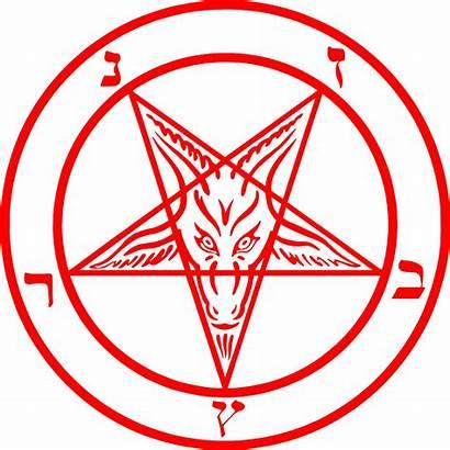 Baphomet Satanic Pentagram Transparent Satan Clipart Clip