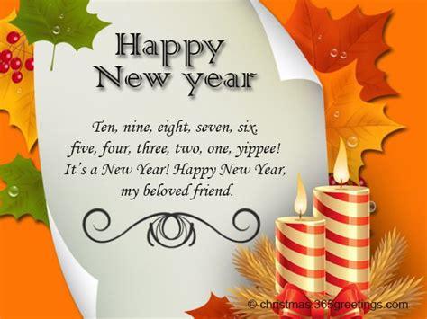 pin  vipin gupta  happy  year  happy  year