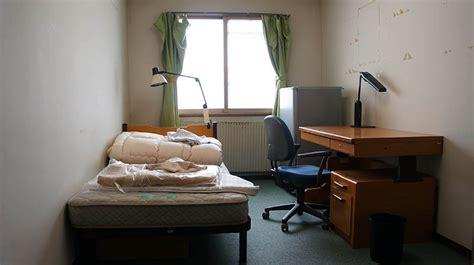keiteki ryo mens dormitory hokkaido university