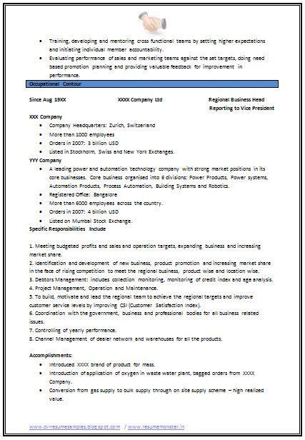 mechanical engineering resume format page  career