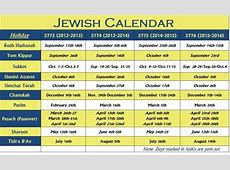 Jewish Calendar 2018 2018 calendar with holidays