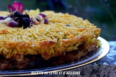 cuisine libanaise aubergine moutabbal ou puree d aubergine a la creme de sesame de