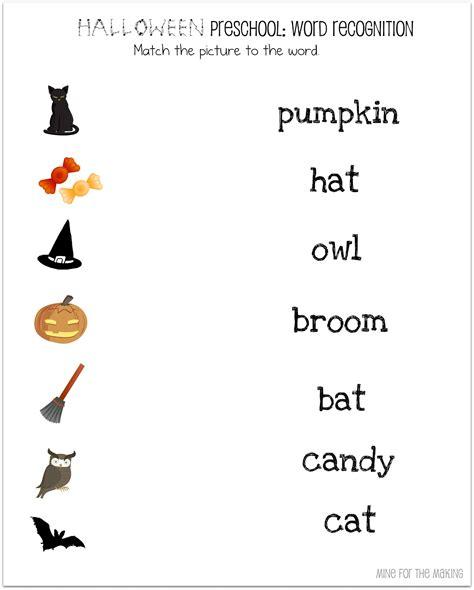 week preschool printables mine for 318   Halloween Word Recognition