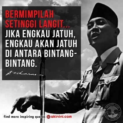 Soekarno Quotes Cinta