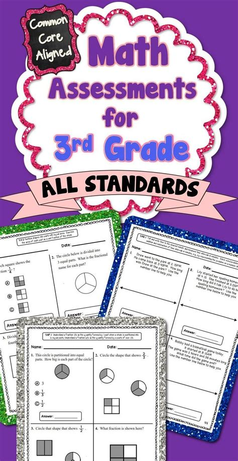 This 60+ Page Assessment Bundle Contains Quick, 1 Page Math Assessments For Every 3rd Grade