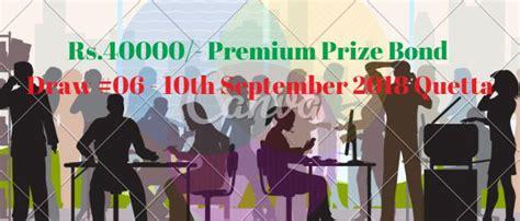 40000 Premium Prize Bond Draw #06 10th Sept2018 Quetta