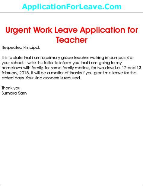leave application  teacher  school