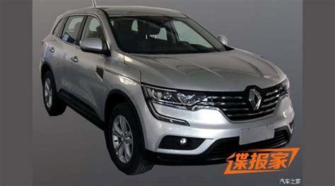 Modifikasi Renault Koleos by Mobil Nissan X Trail Terbaru Gambar Dan Harga Auto Werkzeuge