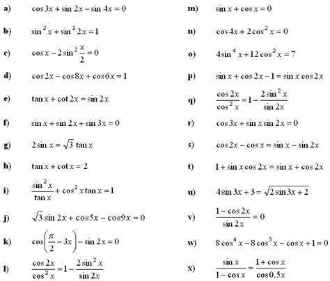 solving trigonometric equations worksheet