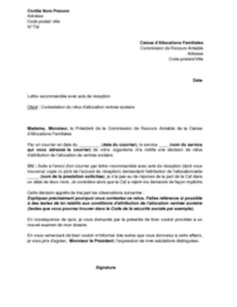 commission de recours amiable caf modele lettre exemple gratuit de lettre contestation aupr 232 s commission