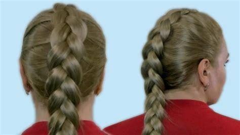Reverse French Braid Tutorial Video| Hairstyles For Medium