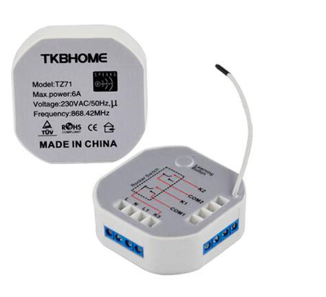 tz71 zwave insert switch module z wave built in module z