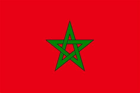 摩洛哥 | 国家旗帜