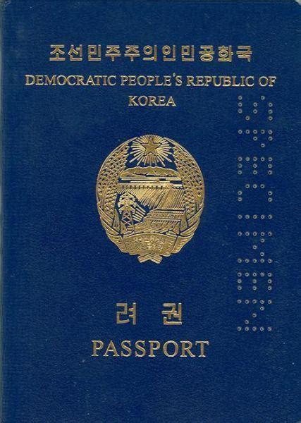 north korean passport wikipedia