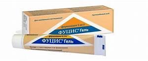 Флуконазол озон от грибка ногтей отзывы