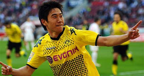 Kagawa Focused Ahead Of Move  Football News  Sky Sports