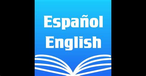 descargar diccionario ingles francés para mac gratis