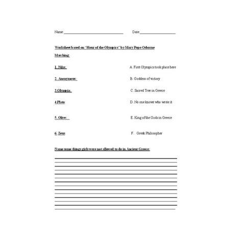 14 Best Images Of Greek Worksheets For Middle School  Greek Gods Worksheets Middle School