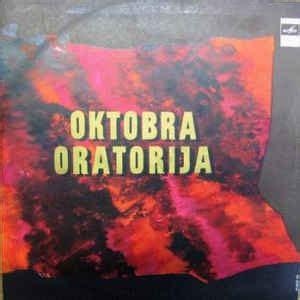 Imants Kalniņš - Oktobra Oratorija (1970, Vinyl) | Discogs